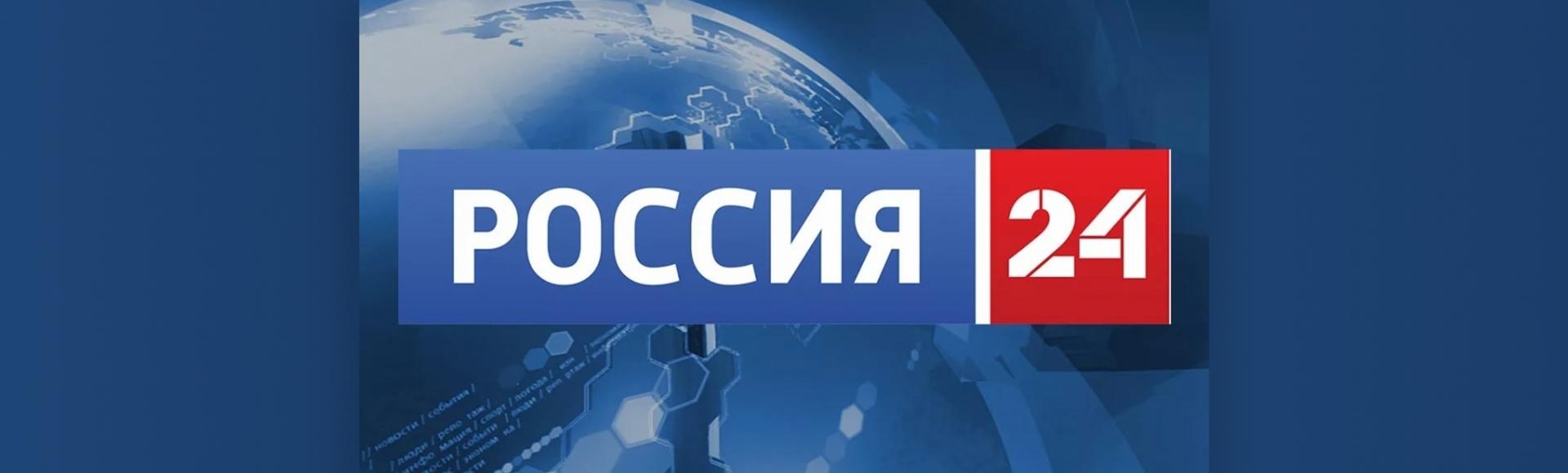 Արցախին օգնելու ցանկությունը համախմբել է ողջ Հայաստանը. Россия 24-ի անդրադարձը