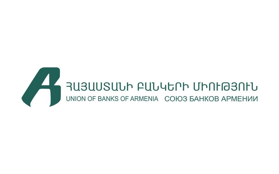 Կայացել է Հայաստանի բանկերի միության տարեկան ընդհանուր ժողովը