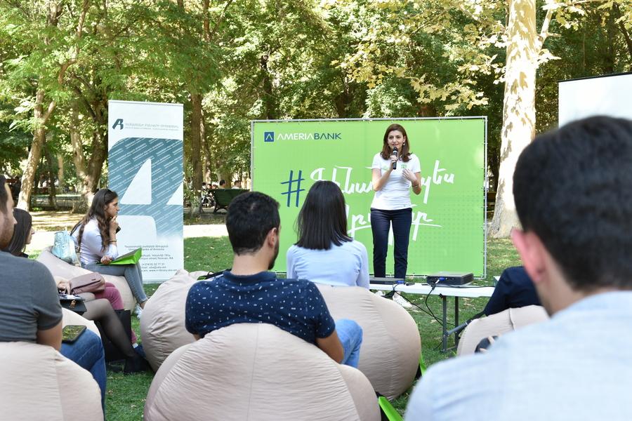 ՀԲՄ նախաձեռնությամբ ուսանողների համար կազմակերպվել են բացօթյա դասախոսություններ