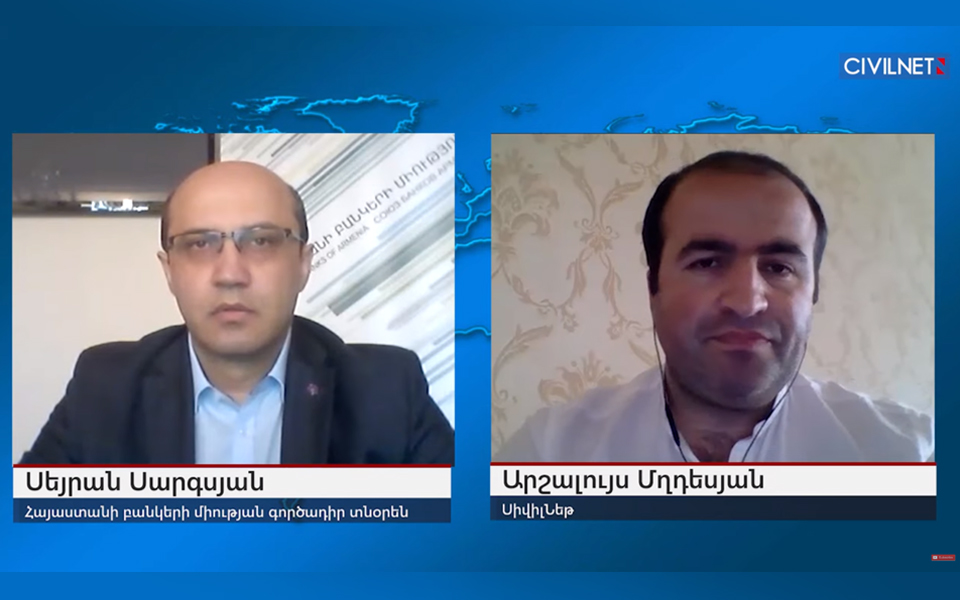 Interview of Civilnet with the Executive Director of the Union of Banks of Armenia