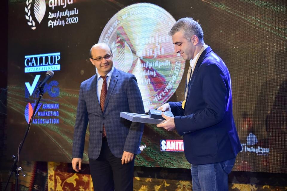 ՀԲՄ գործադիր տնօրենը մասնակցել է «Լավագույն Հայկական բրենդ 2020»   մրցանակաբաշխությանը