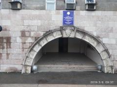 ՀՀ բանկերն աջակցություն են ցուցաբերել Արցախի ուսումնական հաստատություններին